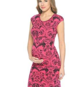 """Платье для беременных и кормления """"40 недель"""""""