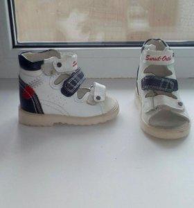 Ортопедические сандали, новые.