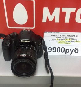 Зеркальный фотоаппарат Canon EOS 550D (ds126271)