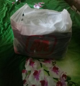 Пакет вещей...