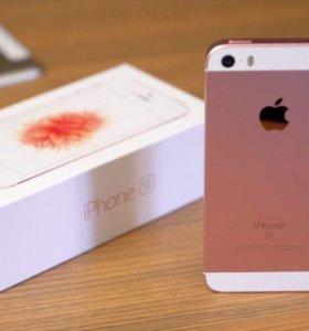iPhone SE 32 розовое золото.