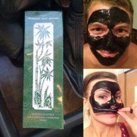Черная маска для глубокой очистки
