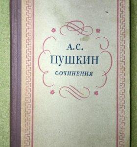 Пушкин А. С. 1957 Том 3 (lll) Сочинения