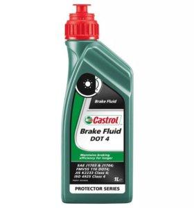 Тормозная жидкость Castrol DOT-4
