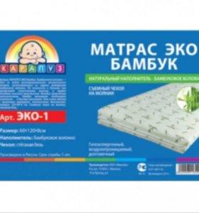 Матрас в детскую кроватку б/у