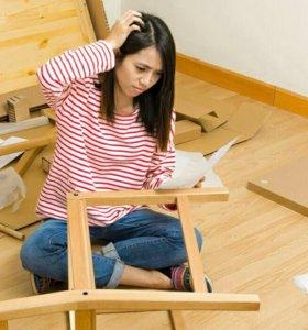 Разборка - сборка, ремонт мебели