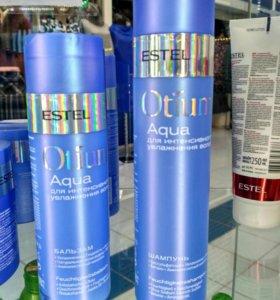 Увлажняющий шампунь или бальзам Estel Otium Aqua