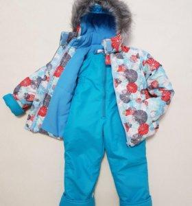 Новый зимний костюм мембранный