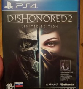 Dishonored 2 Игра для PS4