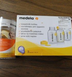 Новые бутылочки Medela и анатомтческая соска Calma
