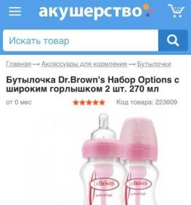 Бутылка доктор браун антиколиковая