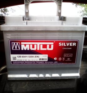 Аккумулятор Mutlu Calcium 12В 520А