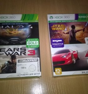 Бандлы игр для Xbox 360 (новые, в плёнке)