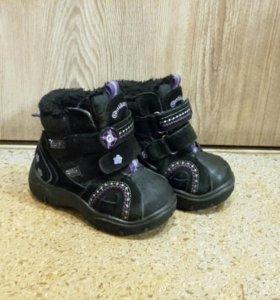 """Ботиночки 24 размера """"Антилопа"""""""