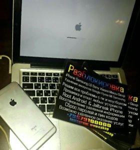 iPhone, iPad, Meizu, Xiaomi, Samsung