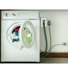 сантехника ,электрика , подключение бытовой техник