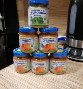 Пюре овощное тыква и брокколи 100 гр.молочная каша