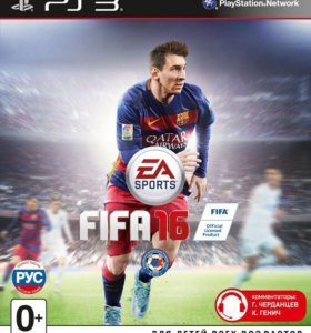 Диск fifa 16 ps3