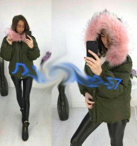 Куртка зимняя женская с розовым мехом