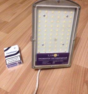 Прожектор-лампа светодиодный