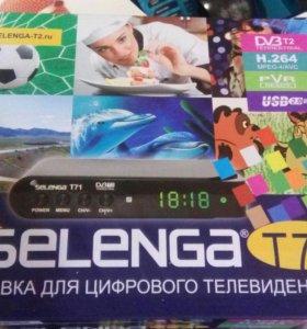 Тв приставка DVBT2 selenga T71