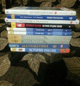 Комплект учебников 6 класс ФГОС