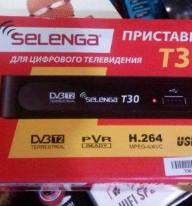 Тв приставка DVBT2 selenga T30
