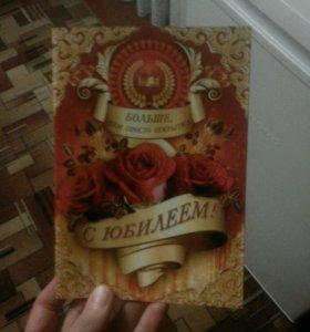 Книжка-открытка