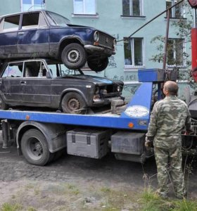 Заберем Ваш автомобиль со двора