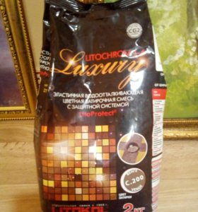 Затирка для швов коричневая Litokol