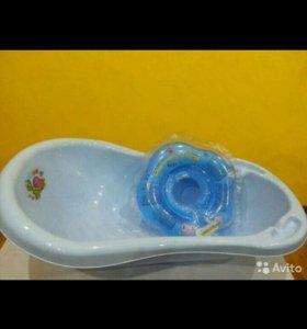 Ванночка детская и круг
