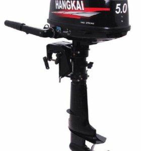 Hangkai 5.0 мотор лодочный