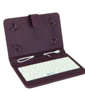 Срочно💚USB клавиатура в чехле для планшета