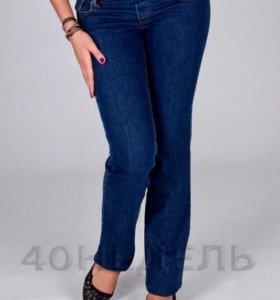 Новые джинсы для беременных 42р.