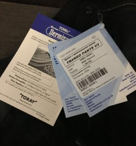 Мембранные штаны самосбросы баск