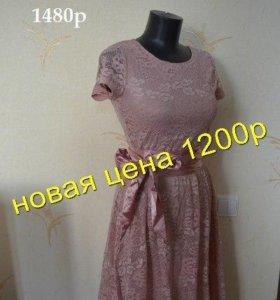 гипюровое платье новое