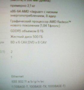 PlayStation 4+GTA 5