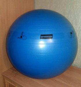 """Новый мяч гимнастический 75 см.""""Антивзрыв"""""""