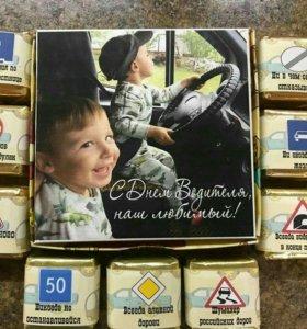 Подарок Набор шоколадных конфет Шокобокс
