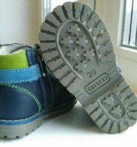 Ботинки Котофей 20 размер