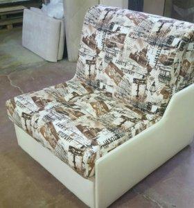 Бесплатная доставка! Кресло-Кровать Аккордеон 80