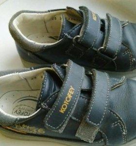 Ботинки детские Котофей 27 размер
