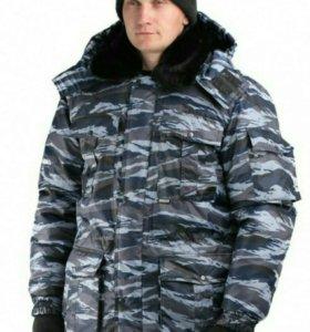 Зимний костюм