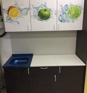 !!!НОВЫЙ!!! Кухонный гарнитур 1.5м с фотопечатью