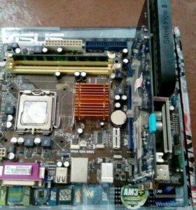 Asus p5k+Xeon x5260+Kingston 2gb