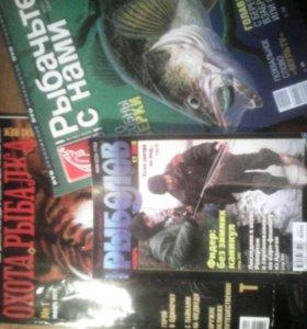Журналы про охоту, рыбалку