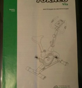 Магнитный велотренажёр TORNEO B-350 Vita