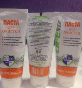 Паста для мытья сильно загрязнённых рук
