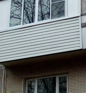 Окна, балконы.