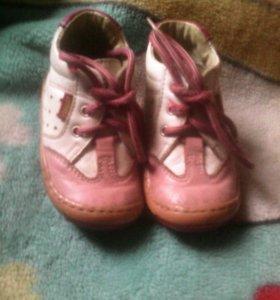 Ботинки и сапожки